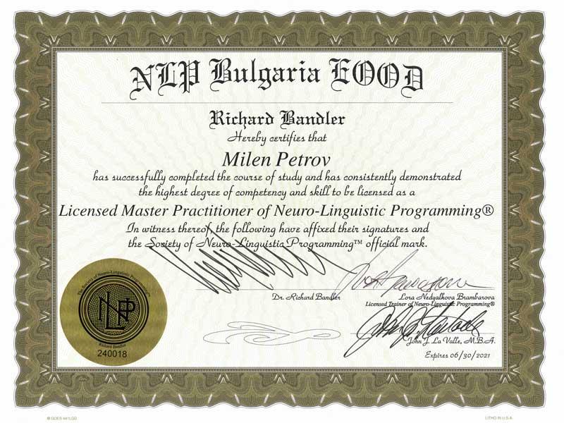 нлп мастър практик милен петров сертификат