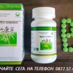 бамбук на здравето предимства